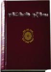 Abhidharmartha Pradeepika Book , Abhidharma Book
